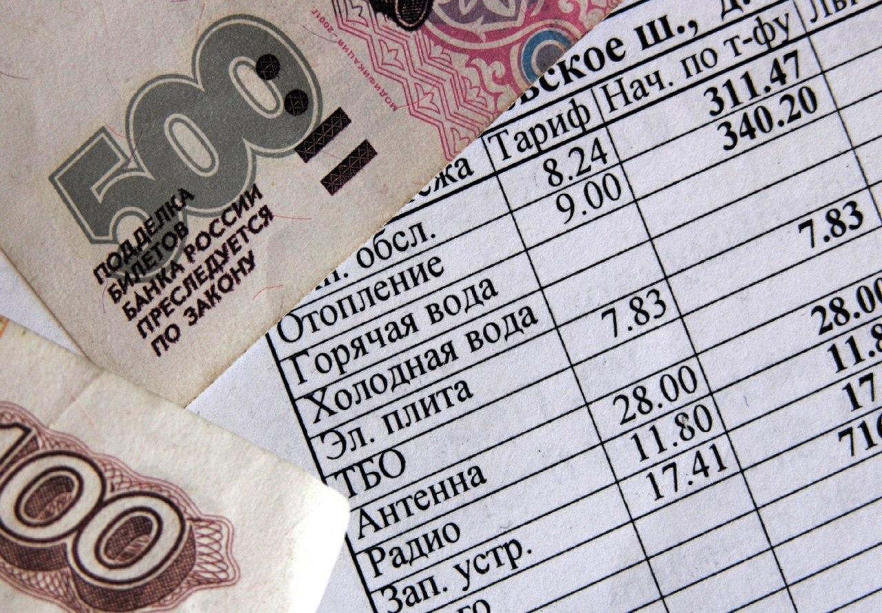 ФАС предложила повысить совокупный платеж за «коммуналку»