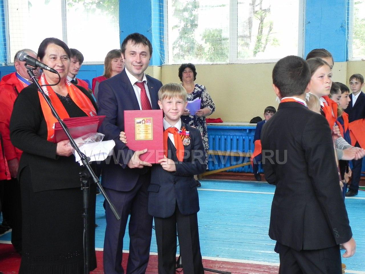 Более 300 школьников из Зеленчукского района вступили в ряды пионеров