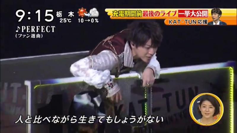 08.05.2016 Накамару Юичи в передаче Shuichi Majissuka - спецвыпуск KAT-TUN 10TH ANNIVERSARY LIVE TOUR 10Ks