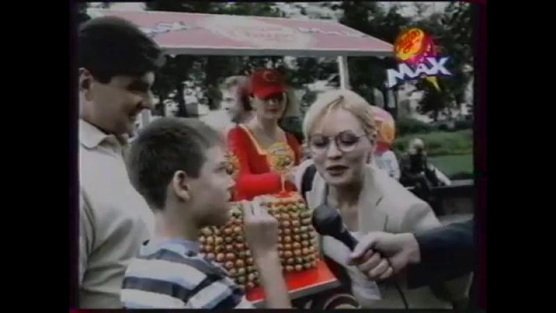 Staroetv.su Окончание Самого умного школьника и реклама (СТС, 27.02.2003)