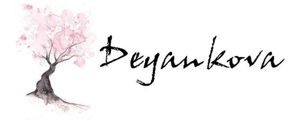 Deyankova