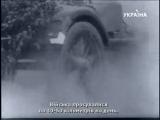 1941. Запрещенная правда. Фильм 3 Оглушительное молчание
