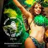 Бразильский карнавал в Парке Горького (Moscow Sa