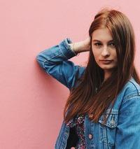 Кристина Никитенко