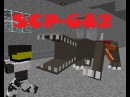 Minecraft SCP Containment Breach SCP-682 Minecraft animation