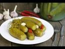 Соленые огурцы на зиму по маминому рецепту