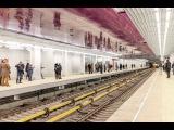 Открытие 198-й станции московского метрополитена