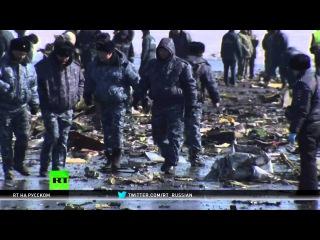 Специалисты Flydubai прибыли на место крушения Boeing в Ростове-на-Дону