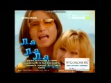 Мурат Насыров и Алена Апина -Лунные ночи (1998 год)Телеканал Русонг тв
