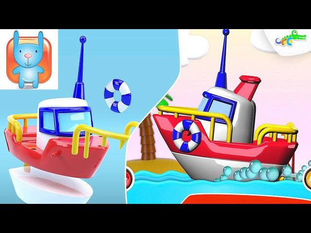 Строй и играй в 3D Самосвал, трактор, подводная лодка и корабль. Build and Play 3D