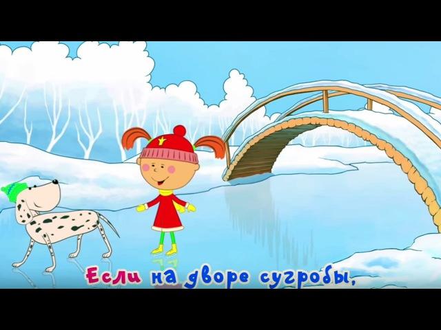 Караоке для детей Новогодний сборник детских песенок