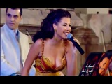 Nancy Ajram - Sana Wara Sana (Official Live Video)