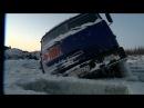 Дальнобойщики ДОРОГИ СЕВЕРА РОCСИИ ЗИМНИК ПОДБОРКА 14 Extreme Truck Driver Siberia selection 14