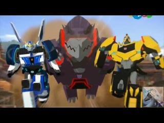 Трансформеры: Роботы под Прикрытием | Приколы 2