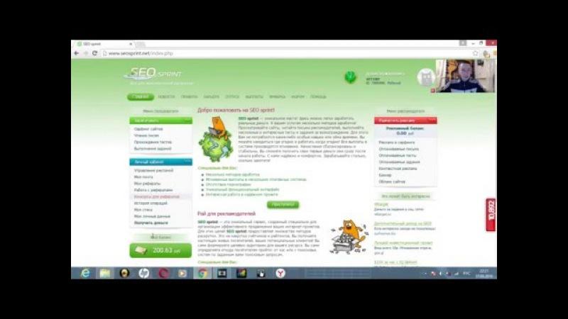 Заработок в Интернете без вложений с нуля от 200 руб в день