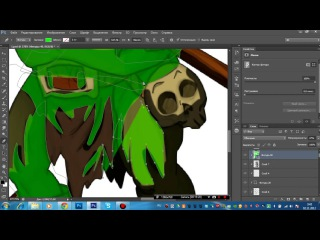 Drawing «Orc» part#5 | Photoshop tutorial. Shapes to illustrator