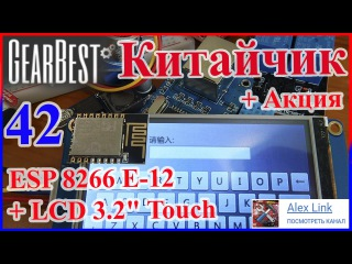 32-inch TFT color LCD module for Arduino Mega 2560