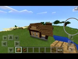 Строим Красивий дом майнкрафт 0.13.1 #2