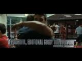 Воин/Warrior (2011) ТВ-ролик №2