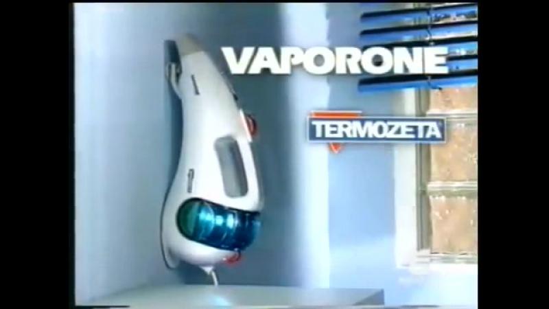 Vaporone