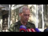 Каратели украинской армии должны подлежать международному трибуналу, Эдуард Басурин