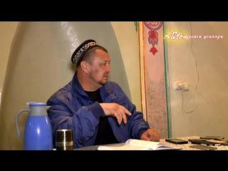 'Бәріміз еркекпіз ғой' Абдуғаппар Сманов
