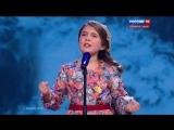 Полина Чиркина 'Прогулки по воде'  Вячеслав Бутусов (Синяя Птица 2015 Финал)