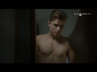 Раздень меня / Ta av mig / Undress Me - 2012
