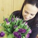 Александра Чарикова фото #42