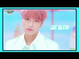 160708 SNUPER - Next Week on Music Bank
