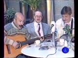 АЛЕКСАНДР РОЗЕНБАУМ И НИКОЛАЙ РЕЗАНОВ (БАНДЖО) - Я СЕМЭН, В ЗАКОНЕ ВОР (ПИТЕР, 1994 ГОД)