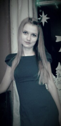 Елена Усикова