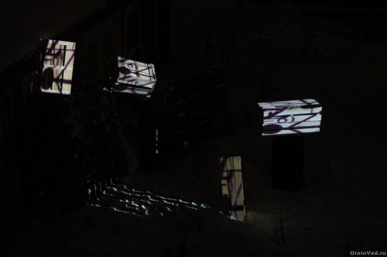 Инсталляция Игра в бисер