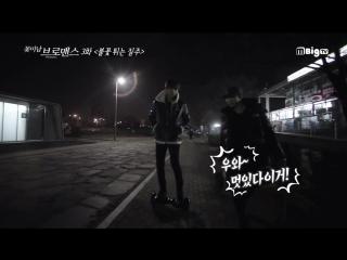 160218 V & Kim Min Jae @ Flower Boy Bromance EP3 - Furious Race