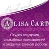 Alisa Card - handmade!