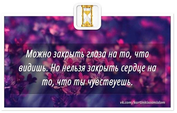 https://pp.vk.me/c633728/v633728564/2844c/zi8sDyJNbH8.jpg