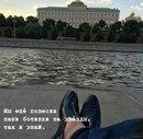 Фото Руслана Романова №16