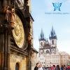 Свадьба в Праге и замках Чехии c Delight Wedding