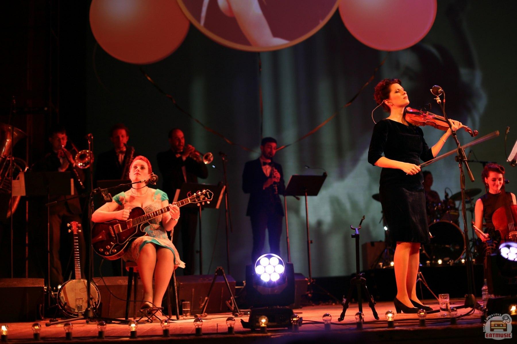 десятилетие ВИА «Татьяна» в Гоголь-центре