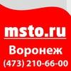 Работа в Воронеже - это проСТО