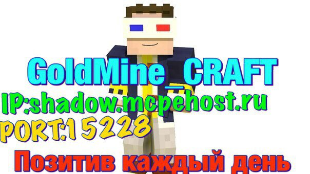 [GoldMine_CRAFT]