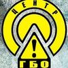 ГБО stagmarket.com.ua