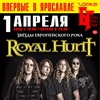 ROYAL HUNT ● ЯРОСЛАВЛЬ ● 01.04.2016