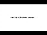 15. Приглашение в кино. https://vk.com/rabota_v_v_polsce
