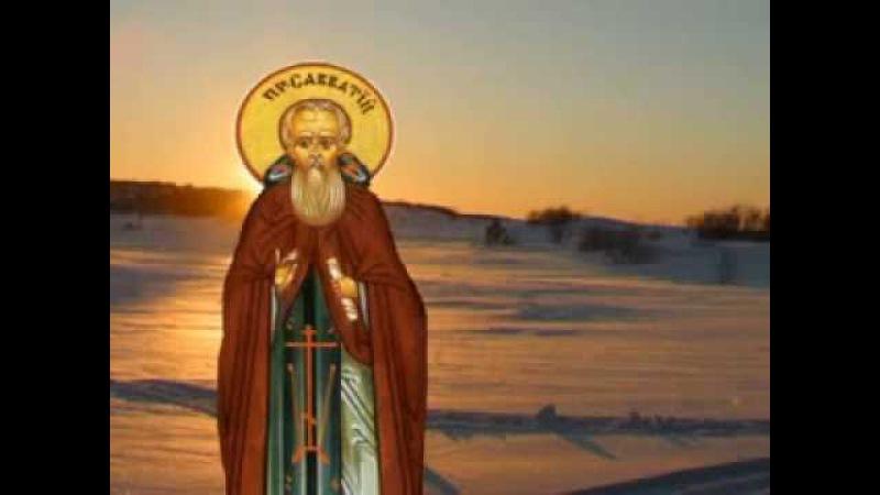 Спасо Преображенский Соловецкий монастырь часть 1