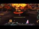 Baleroc 25 hm solo Hunt BM Firelands wow Бейлрок 25hm соло хант БМ Огненные Просторы wow