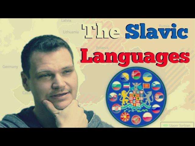 Toto video je o rodine slovanského jazyka The Slavic Languages and What Makes Them a FAMILY