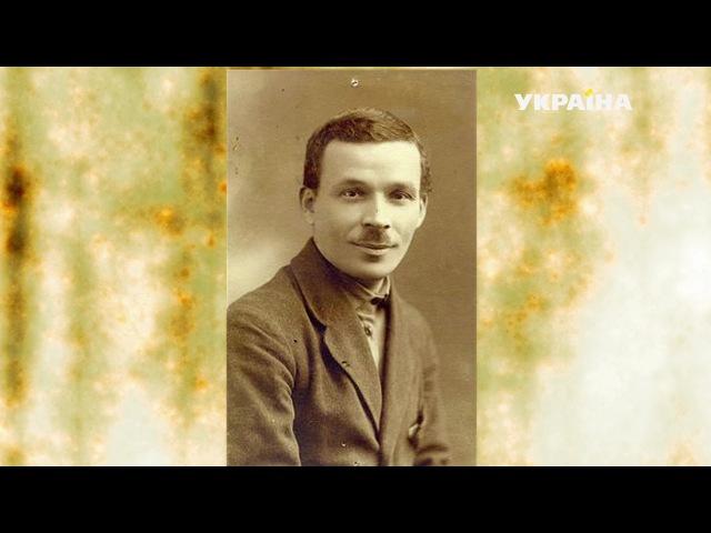 Розстріляне відродження Микола Куліш