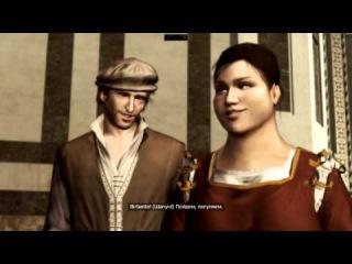 3 Assassin's Creed II -