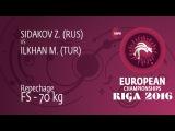 Repechage: Zaurbek SIDAKOV (RUS) df. Muhammed ILKHAN (TUR) by FALL, 4-2